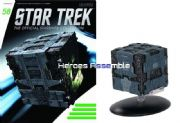 Star Trek Official Starships Collection #058 Borg Tactical Cube Eaglemoss